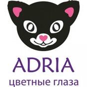 Adria (1)