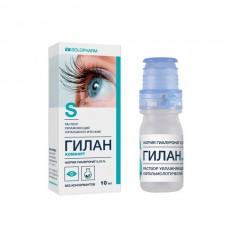 Гилан Комфорт (10 мл), увлажняющие капли для глаз